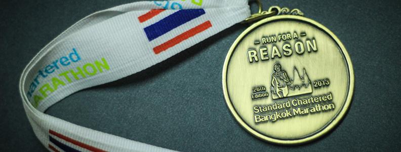 Bangkok maraton 2013